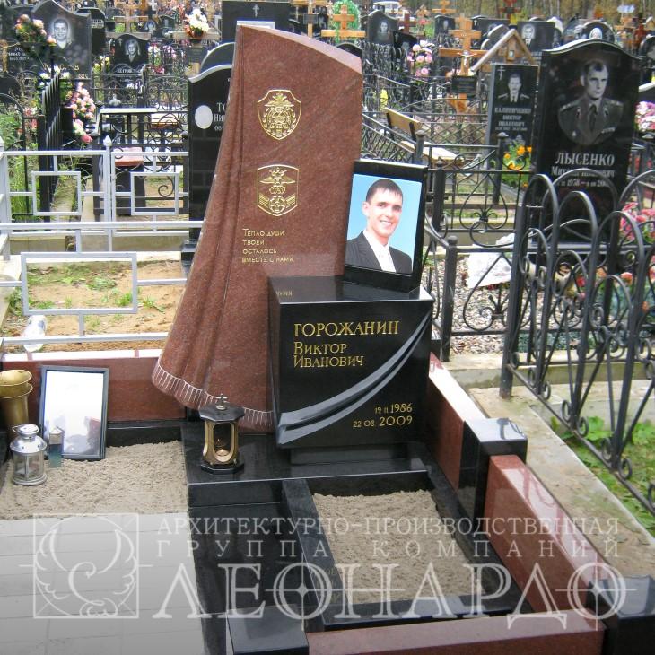 надгробие из гранита - мемориал