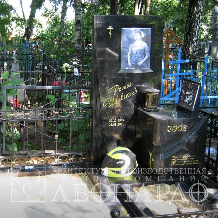 эксклюзивное надгробие - мемориал